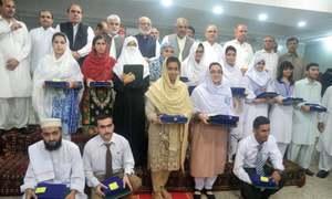 Peshawar, Swat, Malakand boards declare HSSC exam results