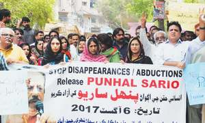 Rallies held against 'enforced disappearance' of HR activist