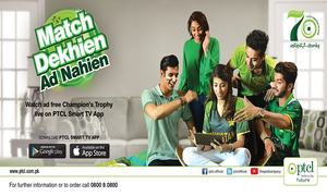 PTCL brings ad-free Champions Trophy