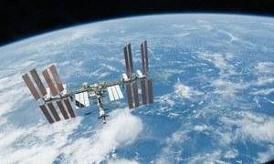 بین الاقوامی خلائی مرکز کیسے کام کرتا ہے؟