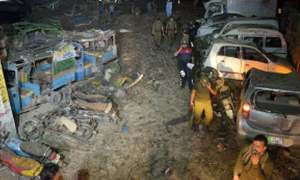 Blast on Lahore's Outfall Road leaves 46 injured