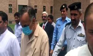 SECP's Zafar Hijazi granted bail in record tampering case