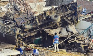 Little headway in Lahore blast investigation
