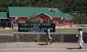 Intra-Kashmir trade fails to resume