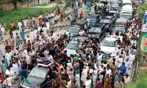 Sharif's rally exposes cracks in PML-N Rawalpindi