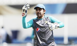 Misbah, Sarfraz and Salman among skippers to lead teams
