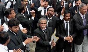 Defiant lawyer skips contempt proceedings despite promise