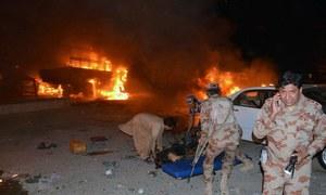 کوئٹہ: پشین اسٹاپ کےقریب دھماکا، 15افراد جاں بحق