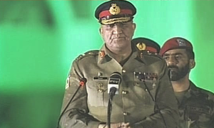COAS hoists Pakistan's largest flag at Wagah Border on eve of Independence Day