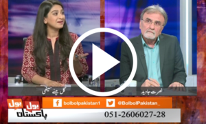 بول بول پاکستان، اگست 14