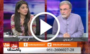 بول بول پاکستان، اگست 15