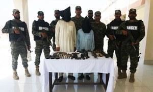 Rangers arrest 7 'terrorists', 20 'Afghan suspects' in Punjab operation: ISPR