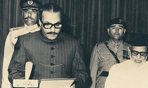 Ziaul Haq: The man and the dictator