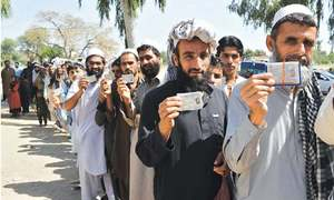 Drive launched to register Afghan refugees
