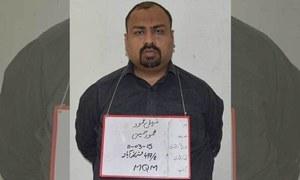 ولی بابر قتل کیس: فیصل موٹا کی اپیل پر دوبارہ سماعت 21ستمبر کو ہوگی