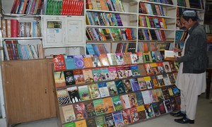 Writing on the wall for bookstores in Quetta
