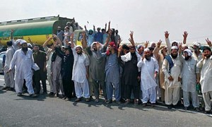 Oil tankers to go on strike as safety talks with Ogra fail