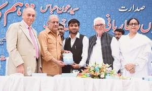 Book on Yawar Mehdi's life and times launched