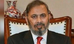NBP president, Javed Kayani record statements before NAB in Sharif, Dar references