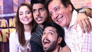 Just 9 adorable photos from Na Maloom Afraad 2's promotions