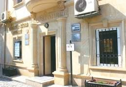 FOOTPRINTS: MUSEUM OF TINY CURIOSITIES