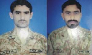 جنوبی وزیرستان: بارودی سرنگ کے دھماکے میں دو فوجی اہلکار شہید