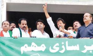 Lahore by-poll to decide country's future: Imran