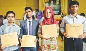 Boys bag most top positions in Karachi pre-medical exams