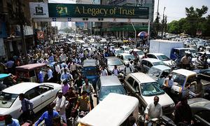 پاکستان کو بڑھتی آبادی سے کن مسائل کا سامنا ہے؟