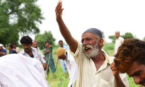 TRADITIONS: THE SONG OF THAR