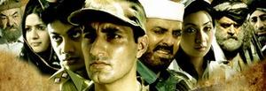 پاکستان کے بہترین فوجی ڈرامے