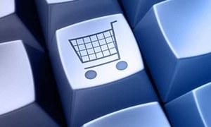 آن لائن کاروبار: کم سے کم سرمایہ کاری زیادہ سے زیادہ منافع