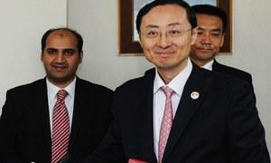 BRICS declaration signifies no change in policy towards Pakistan: Chinese ambassador