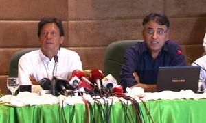 'Ishaq Dar attempting to invent new economics': PTI slams PML-N's 'economic misrule'