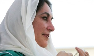PPP to file appeals against Benazir case judgement