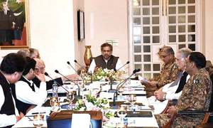 Decision to install transitional mechanism for Fata reforms