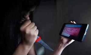 خطرناک ویڈیو گیم 'بلیو وہیل' سے متعلق اہم حقائق