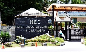 HEC opposes sharing of student data with security agencies
