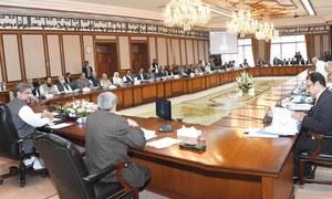 وفاقی کابینہ کی 'فاٹا اصلاحات بل' پارلیمنٹ میں پیش کرنے کی منظوری