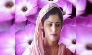 شادی سے انکار پر لڑکی کا قتل: اہلخانہ انصاف کے منتظر