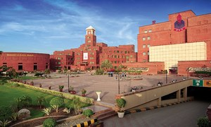 University of Central Punjab now offers a 5-year LLB programme