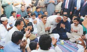 PPP's Dadu show today will be 'historic', says Murad