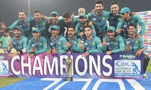 کرکٹ کی کامیاب واپسی، آزادی کپ پاکستان کے نام