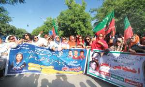 PTI, PPP protest against CDA's ban on utility connections