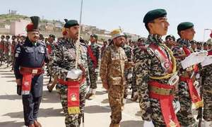 Tribal youth eager to join security forces