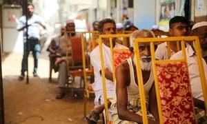 The Rohingya of Pakistan