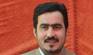 Tehsildar among 5 martyred in Bajaur blast