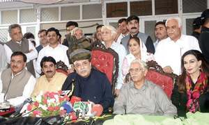 PPP to form next govts in all provinces, centre: Zardari