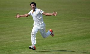 Mir Hamza over the moon after Test camp call-up