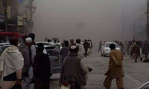 1 dead, 12 injured in blast at Pak-Afghan border in Balochistan's Chaman area